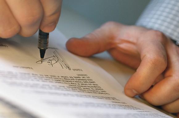Переклад юридичних документів.
