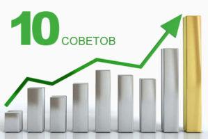 10 Советов при выборе бюро переводов в Украине