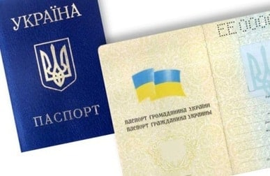 perevod pasporta