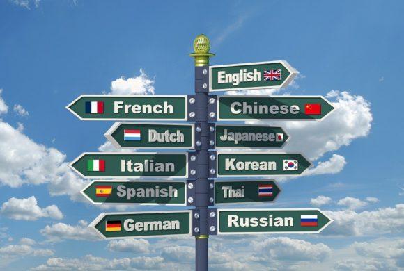 На скільки мов ви повинні перекласти свій сайт?