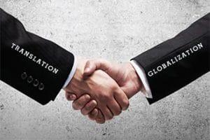 Перевод и глобализация идут рука об руку.