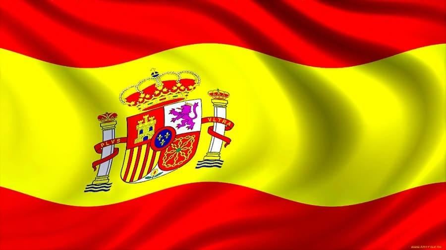 perevod ispanskogо