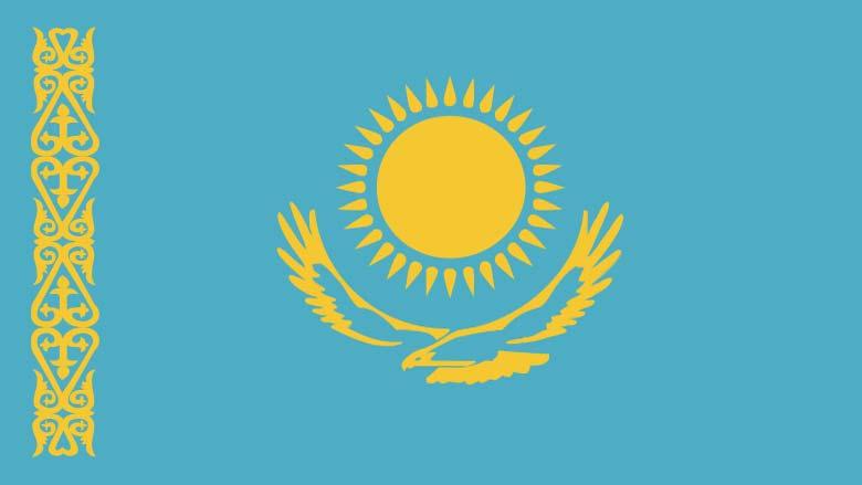 perevod kazahskogo