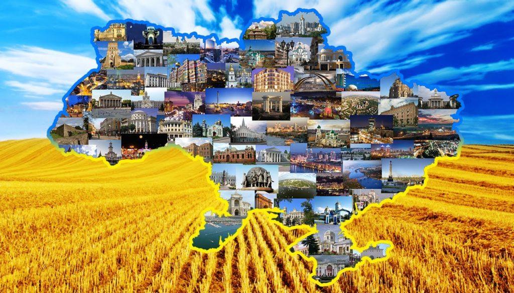 perevod ukrainskogo