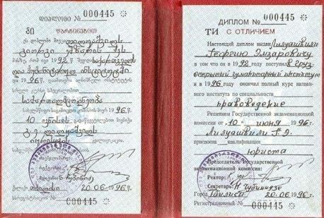 armjanskij