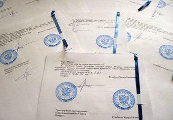 notarialnij perevod dokumentov