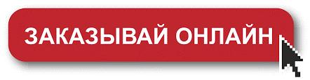 zakazat perevod online Kiev