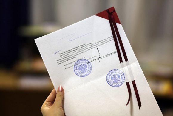 Требования к документам для нотариального заверения перевода