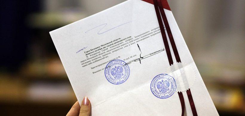 Вимоги до документів для нотаріального засвідчення перекладу
